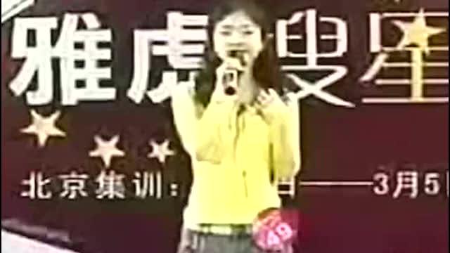 冯绍峰为何钟情赵丽颖颖宝19岁选秀视频曝光颜值出众