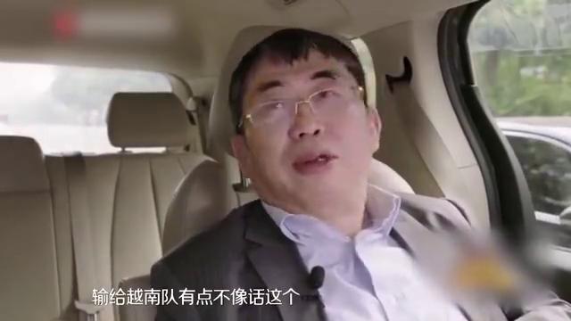 聂卫平吐槽男足:连越南都敢输,胆太大了,丢尽了中国人的脸