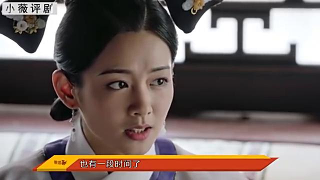 如懿传:舒嫔喝着皇帝钦赐的避孕药却不自知,还是如懿聪明!