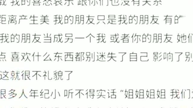 王鸥谈偶像与粉丝关系不要用爱当借口绑架他人