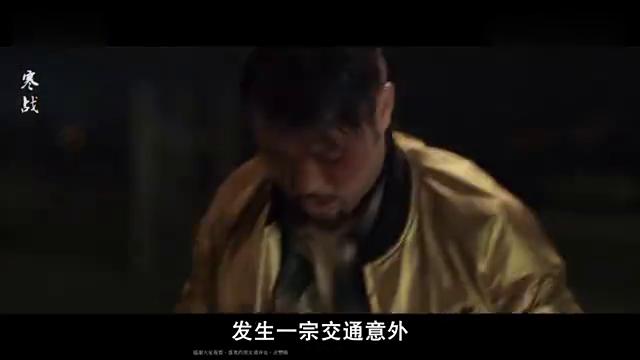 寒战:男子醉酒驾驶出车祸,男神:你袭警,我打死你都可以!