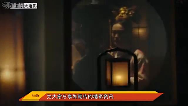 如懿传:富察皇后只能是这个死法,原因你知道吗?