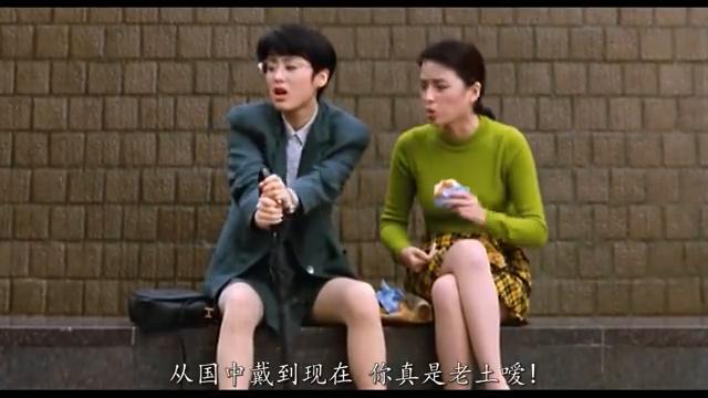 张敏年轻时候是真的漂亮,歌神的老婆配角