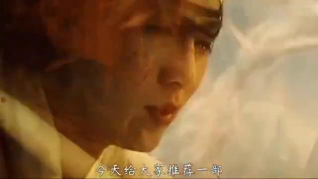 徐克执导吴奇隆杨采妮飙戏,1994年上映,演绎了爱情的千古绝唱
