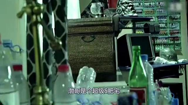 小伙天天当快乐肥宅,最后还成了天选之子,黄渤主演微电影