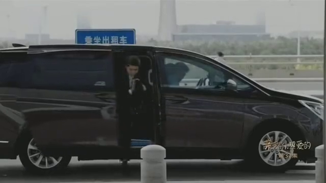 亲爱的:王浩艾情送别老队友,对他们说SOLO战队永远是你们的家