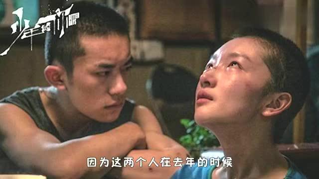 继周冬雨经纪人否认与易烊千玺的恋情后卓伟也发声不是真的