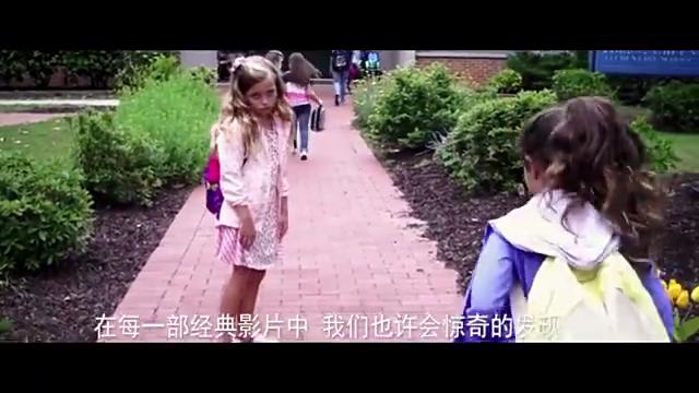 两分钟带你看完美国教育片《护航父母》,三个女高中生欲献青春