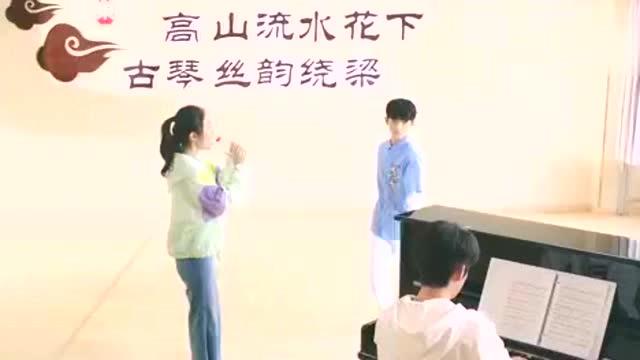 棠雪因为要参加速滑集训落下了课程黎语冰亲自在线教学辅导