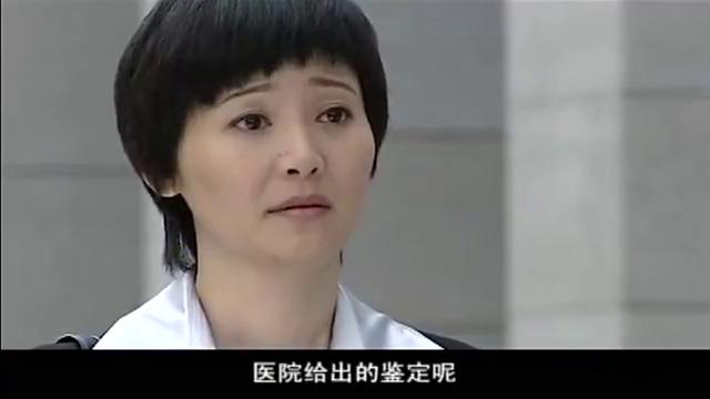 女子的孩子把人打成重伤,律师也没办法,只好先去医院