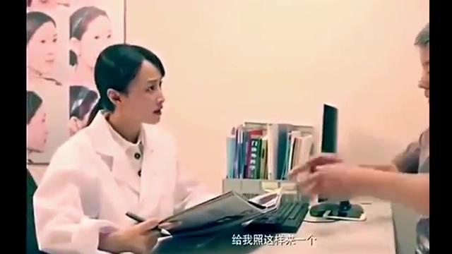 男子30万整成鹿晗那样,揭开纱布惊到众人,到底是整成功了吗?