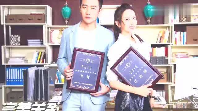 十二星座最爱屏幕情侣李现杨紫太甜了