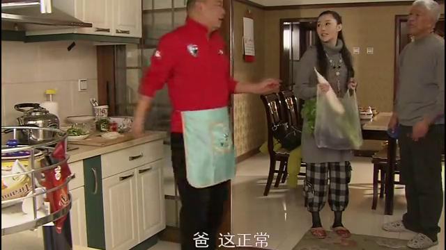 玉茹刚买菜回来,被老爷子看到后,他才知道这些菜竟然这么贵