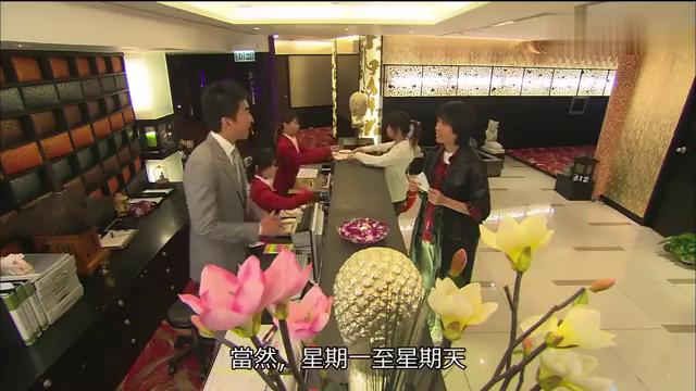 绝代商骄:黄子华带流浪汉去会所,女服务员:我宁愿辞职也不接待