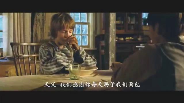 美国大片:有人要给流浪汉一美元,他没有要,却说了这句话