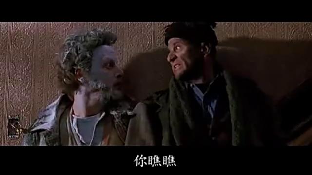 经典片段回顾2《小鬼当家2》