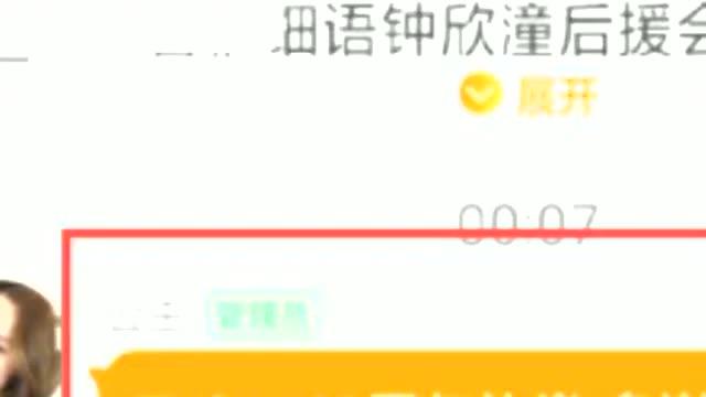 """阿娇离婚后首""""现身""""发文庆祝Twins出道19周年"""