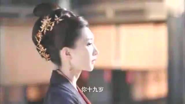 看清平乐片花,王凯的台词功力好优秀!