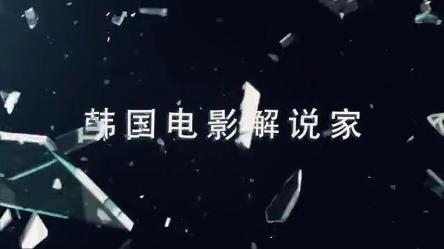 《考死》下:韩国恐怖电影,答错题就得死,女生吓得到处躲!