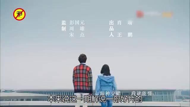 吐槽《2018版流星花园》:破产道明寺泡妞只能送零食
