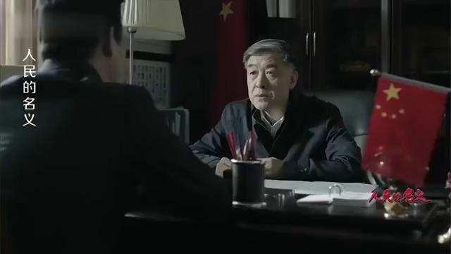 人民的名义:侯亮平早就怀疑祁同伟,这个猜测,竟和陈海一模一样