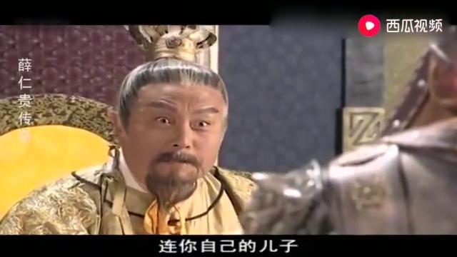 薛仁贵传奇:薛仁贵被封兵马大元帅,可薛仁贵妻儿在家过苦日子啊