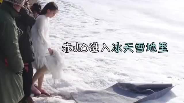 杨超越《将夜2》  超越妹妹雪地拍戏,一大早就出来踩雪太可怜了