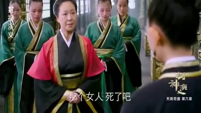 妲己娘娘被狐仙占据身体,纣王的江山即将不保