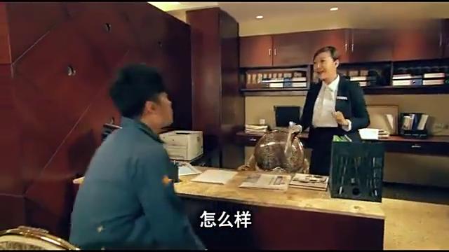 明星取钱真难啊,陈赫到银行取钱,不料遭柜台人员谩骂