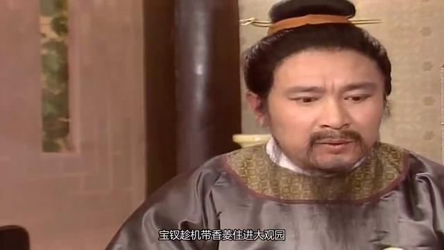 薛宝钗为何不教香菱作诗,让她跟林黛玉学?脂砚斋:薛蟠爱林黛玉
