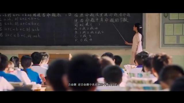 女子搞怪假扮老师,把男同学捉弄的哭笑不得