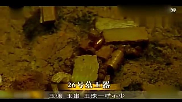 姜子牙的宝藏被考古学家发现,每件物品都价值连城_腾讯视频