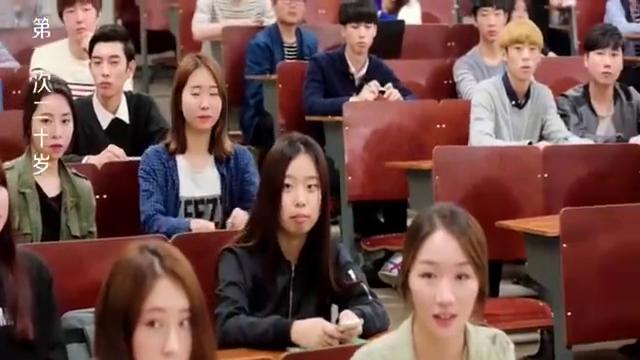女子考上大学,为了上课打扮成美女,惊艳了全班同学,好美啊