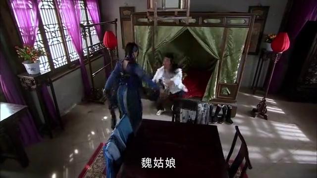 侠隐记:姜遥北对魏芳踪一见钟情,愿意为她做任何事情弥补过错