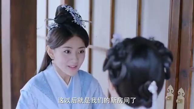 双世宠妃2:曲小檀镜心上演东岳维密大秀
