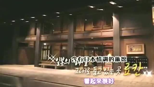 Running Man:全昭旻的日本小课堂,误入刘在石隔壁澡堂