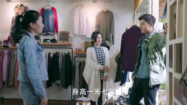 原来你还在这里:程铮带苏韵锦去买衣服还说她蠢,苏韵锦无言以对