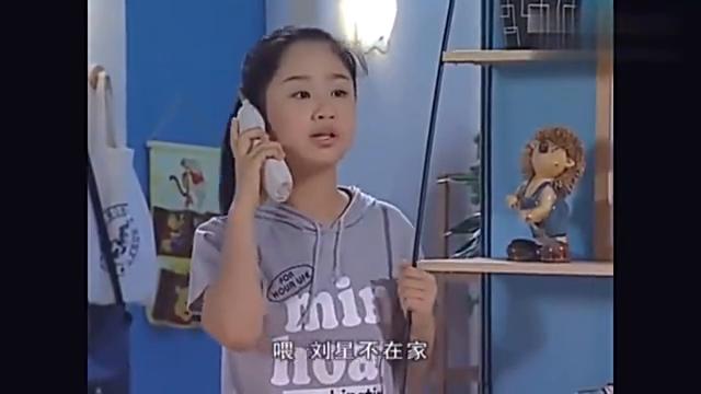 家有儿女:小雪三分钟之内接了三个电话,全都是找刘星