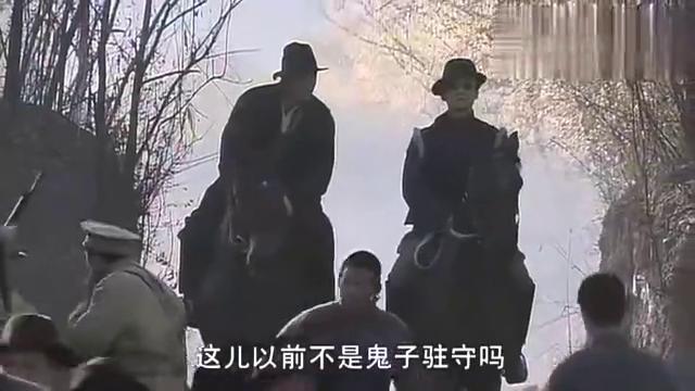 李云龙叫人写一封信给皇协军,就要来2万斤粮食,2千斤猪肉,霸气