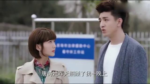 毛晓彤非常生气,于朦胧:你先走吧,我不想听