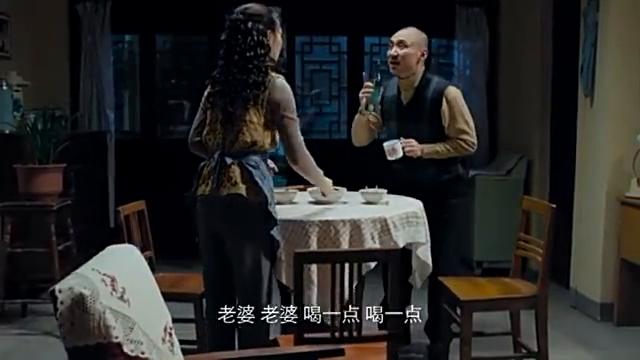 孙兆龙和马桂兰闹别扭,跑到刘珂家来喝酒解愁!
