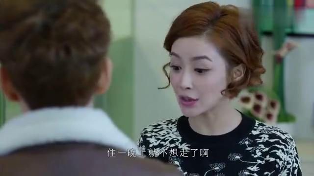 婚姻历险记:岳小青来接丁丁,武功叫她出来单聊,撞见岳父母