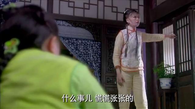 凌雪嫁给迟瑞后,没想到不被丫鬟当女主人看待,凌雪暴露本性!