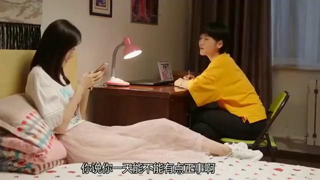 乡村爱情:还是闺蜜不?杜小双李银萍互戳对方乱如麻的那点感情事