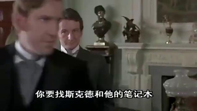 上译厂经典配音的电影《三十九级台阶》,熟悉的声音让人享受