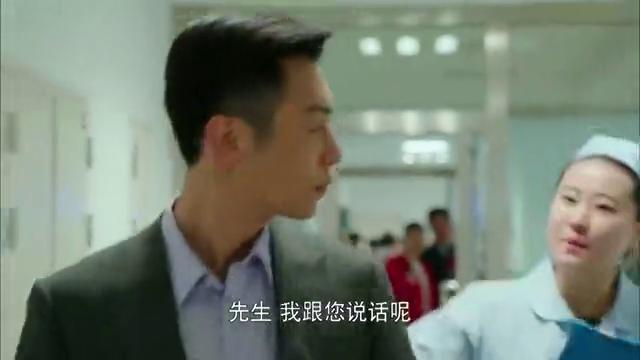 朱亚文为阻止刘美含手术,竟直接闯手术室