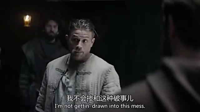 亚瑟王:斗兽争霸,亚瑟真会阴人,亚瑟边说话边偷袭了比尔与男子