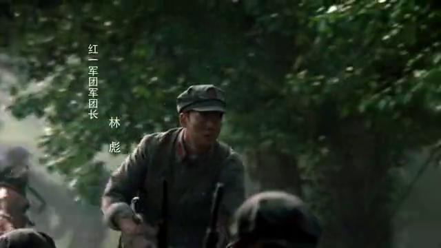 血战湘江:蒋介石发文嘉奖白崇禧何健,对方不领情,自己人都跑了