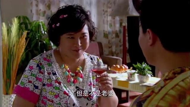 你是我的眼:贾玲妈妈交代不能未婚先孕