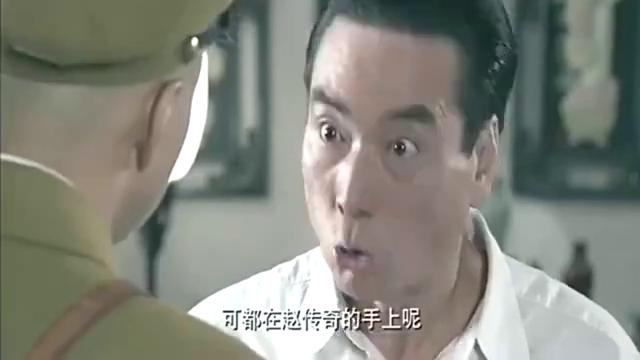 八路军大部队夜里袭击鬼子军火库,赵传奇竟然敢写信告诉大佐